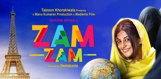 Zam Zam Full Movie Download