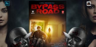 Byepass Road Movie Leaks in tamilrockers, 123movies