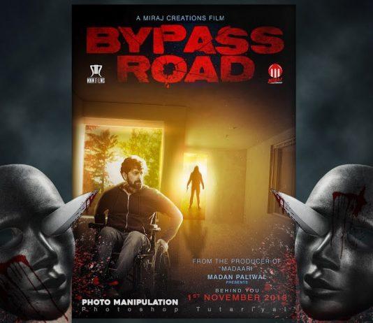 Byepass Road Movie Leaks in tamilrockers, 123movies
