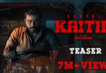 Kaithi Full Movie Download Tamilyogi