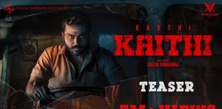 Kaithi Full Movie Download Tamilyogi
