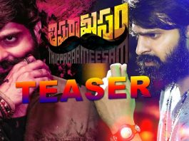 Thipparaa Meesam Full Movie Download Movierulz