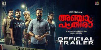 Anjaam Pathiraa Full Movie Download