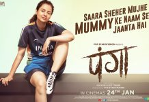 Panga Full Movie Download Tamilrockers