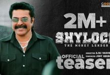 Shylock Full Movie Download Tamilrockers