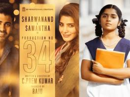 Jaanu Full Movie Download in Movierulz