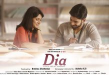 Kannada Film Dia Full Movie Download
