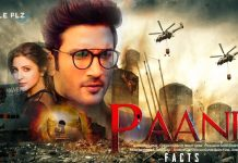 Paani Full Movie Download FIlmywap