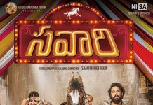 Savaari Full Movie Download