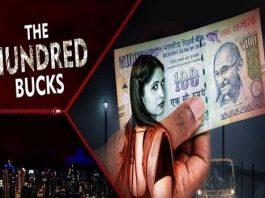 The Hundred Bucks Full Movie Download