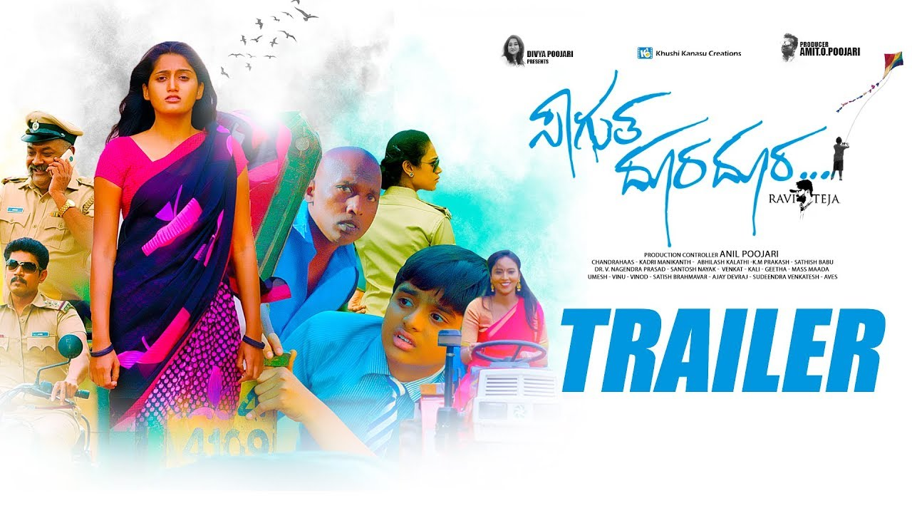 Sagutha Doora Doora Full Movie Download