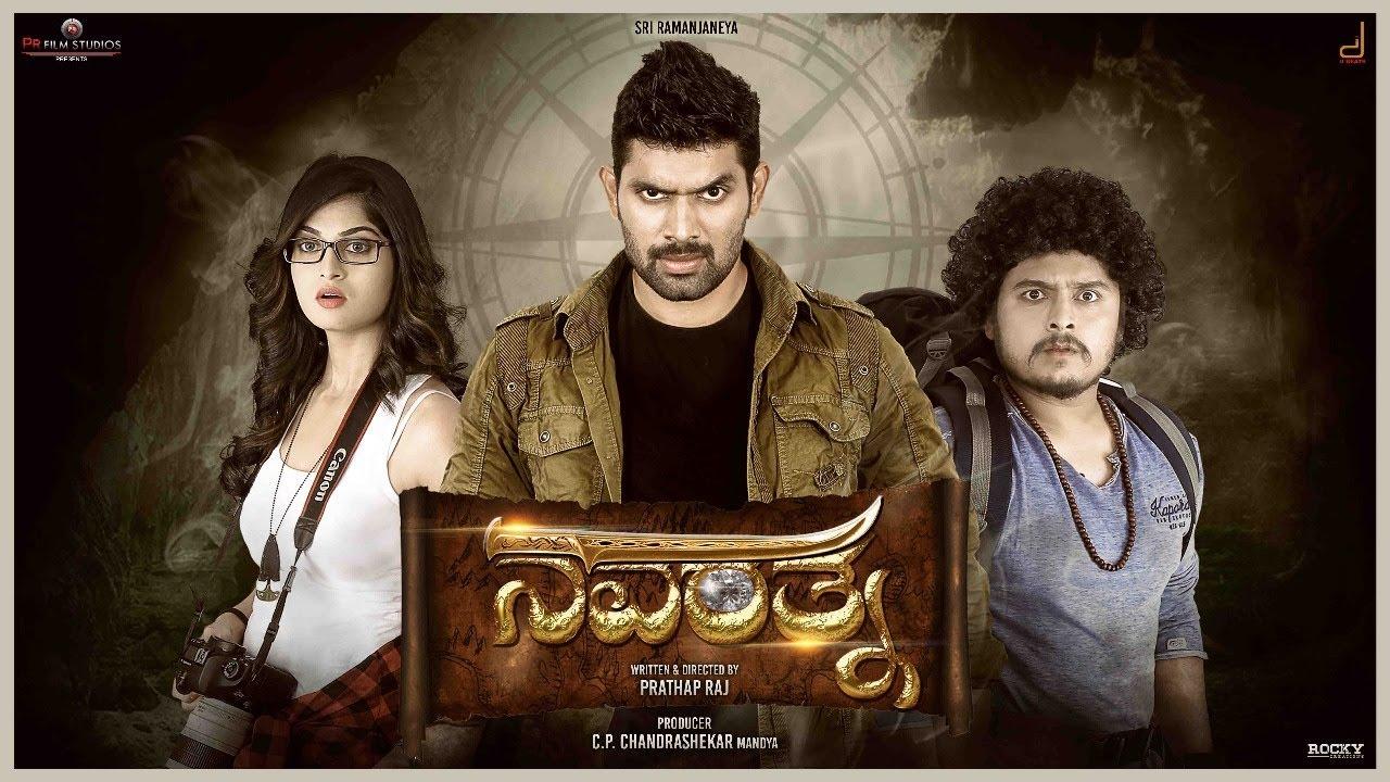 Navarathna Full Movie Download