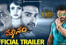 Mounam Full Movie Download