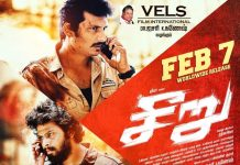 Seeru Full Movie Download